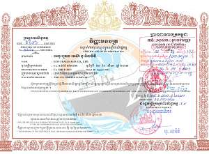 Eco-Trails Asia Co., Ltd. - certificate of incorporation