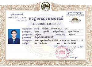 Eco-Trails Asia Co., Ltd. - tourism licence